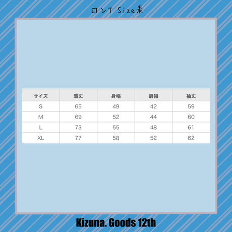 Kizuna.【12期】NYAOH!BY K.K. ロンT