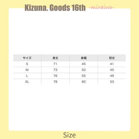 Kizuna.【16期】10年後も一緒Tシャツ