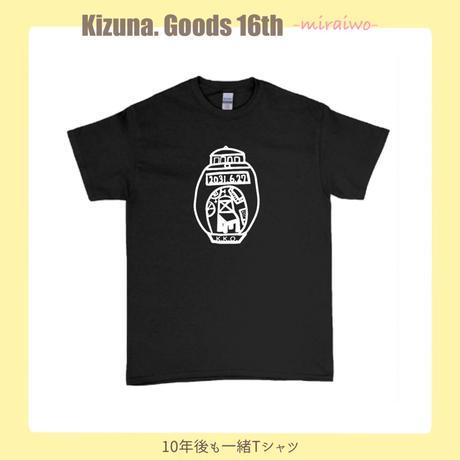 Kizuna.【16期】奇跡の全部買い!!10% OFF!!