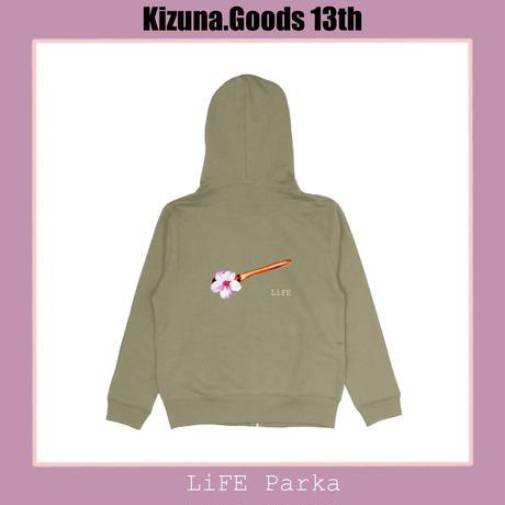 Kizuna.【13期】LiFE K.K. パーカー