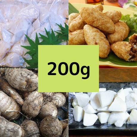 時短野菜のスチーム里芋200g【煮物用・サラダ用】 税込