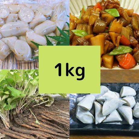 時短野菜「青森県産ごぼう」のスチームごぼう【煮物用・和え物用】1kg 税込