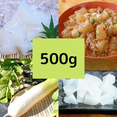 時短野菜のスチーム大根500g【煮物用】 税込