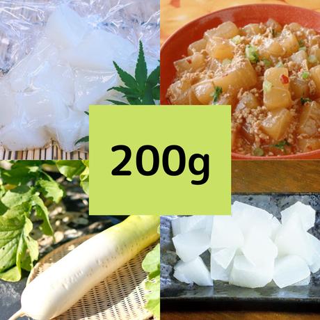 時短野菜のスチーム大根200g 【煮物用】 税込