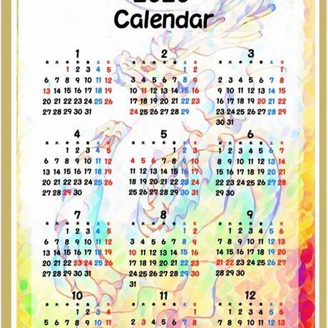 龍神様の年間カレンダー2020