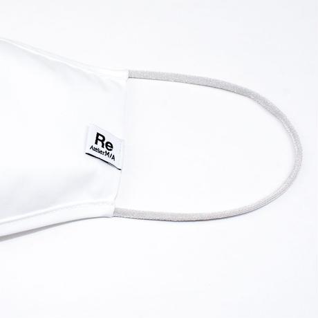 Light Cotton Mask  / ライトコットンマスク (紐色ライトグレー)