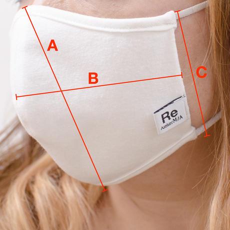 Light Cotton Mask  / ライトコットンマスク (紐色グレー)