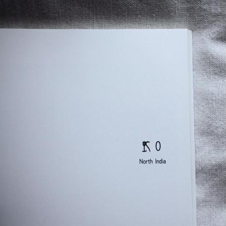「虻0」/「abu 0」 千葉雅人/Chiba Masato Masato Co.