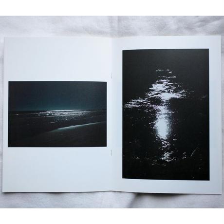 「宝珠」/「Glowing Sphere」 清水コウ/Shimizu Co Masato Co.