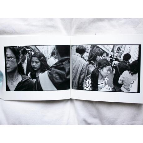 「虻1」/「ABU 1」 千葉雅人/Chiba Masato Masato Co.
