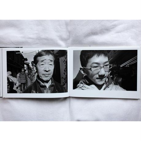 「虻2」/「Abu 2」 千葉雅人/Chiba Masato 蒼穹舎/Sokyu-sha