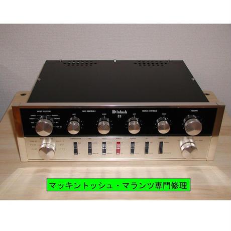マッキントッシュC11修理, McIntosh C11修理, 修理例, McIntosh C11 repair, restore