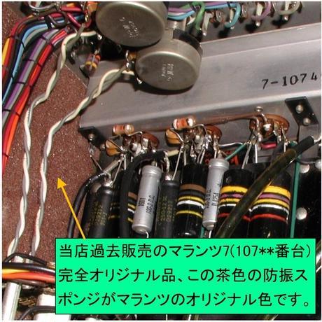 5ddc01014fb6c75c089d907b