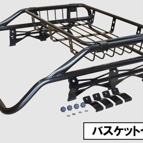 ライトバールーフラック バスケットセット(ハイゼットジャンボ)