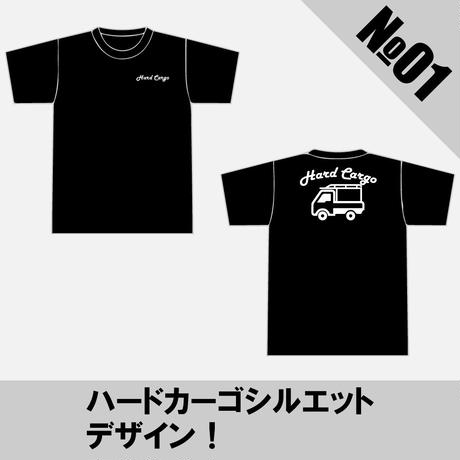 ハードカーゴTシャツ
