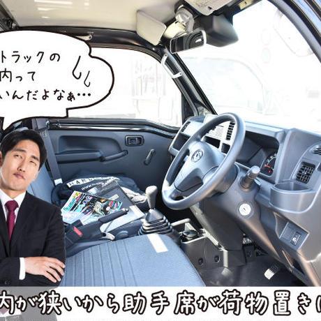 ルーフネット(ハイゼットジャンボ専用S500P/S510P)