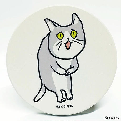「これからしかられるネコ」白雲石コースター