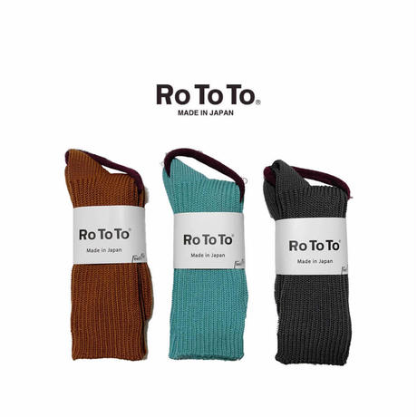 (ロトト)RoToTo SILKY TOUCH LOOSE RIB SOCKS