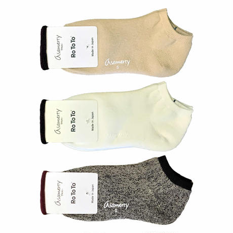 (ロトト)RoToTo Asamerry PILE ANCLE SOCKS