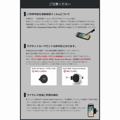 (ルート)ROOT CO. GRAVITY Shock Resist Case Pro. iPhoneXs Max ケース 耐衝撃