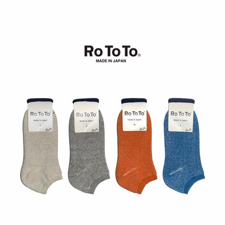 (ロトト)RoToTo WASHI PILE SOCKS SHORT