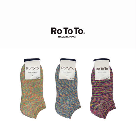 (ロトト)RoToTo WASHI PILE SOCKS SHORT KASURI