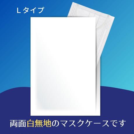 白無地マスクケース 500枚〈紙製使い捨てタイプ〉