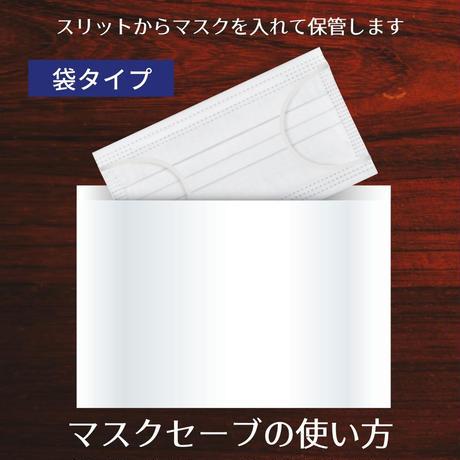 オリジナル印刷マスクケース【プレミアム】●片面印刷 ●500枚〈紙製使い捨てタイプ〉