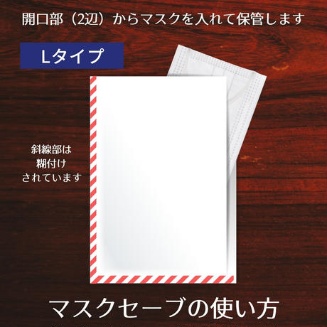 オリジナル印刷マスクケース【スタンダード】●片面印刷●1000枚〈紙製使い捨てタイプ〉
