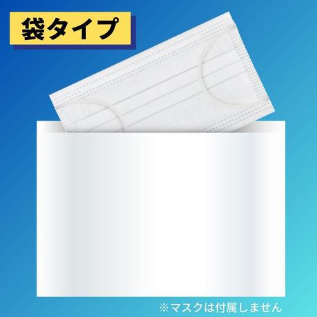 白無地マスクセーブ 500枚〈紙製使い捨てマスクケース〉