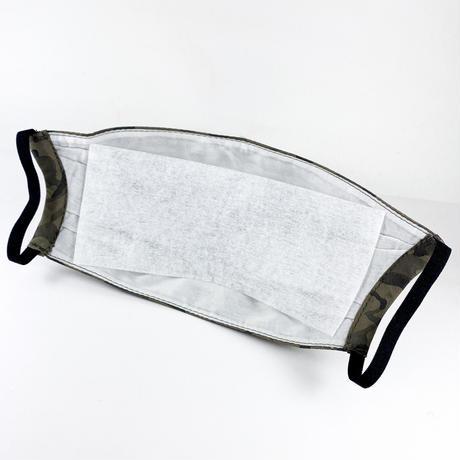 抗ウイルス性不織布内蔵マスク ブラウン系タック/ユニセックス #1854A