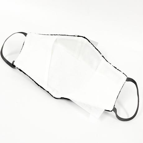 抗ウイルス性不織布内蔵マスク保湿タイプ チャコールグレーレース #80B