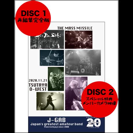 【最新!2枚組DVD】J-GAB(2020.11.21@TSUTAYA O-WSTワンマンライブ「成人式」)