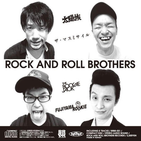 ROCK'N' ROLL BROTHERS