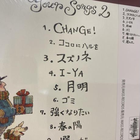 【最新アルバム】YOUR SONGS 2