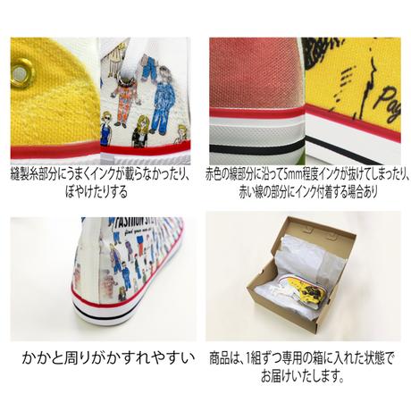 マ スニーカー(全面プリント)/全6色