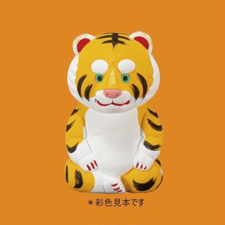 マスターロード 干支シリーズ 寅(とら)