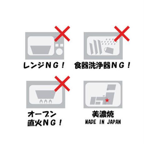 4-627 煌めき(きらめき)粉引 高台カップ