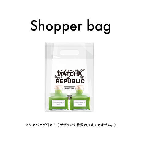 【消費期限】抹茶インクセット【製造日から約5日間】