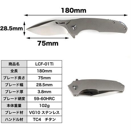 Luchs【LCF-01Ti】ルークス 軽量 チタン製ハンドル ブレード材質 VG10 フォールディング ナイフ フィッシング キャンプ アウトドア