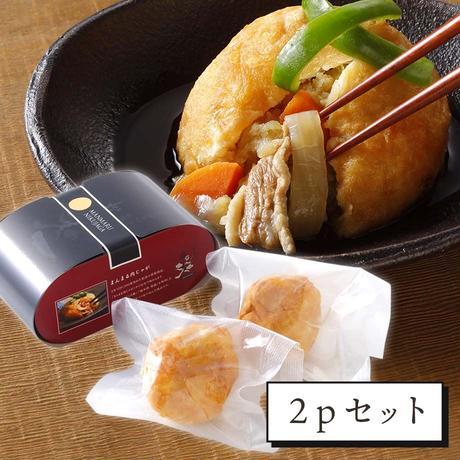松星のまんまる肉じゃが~2ヶ入り×2pセット~(冷凍)