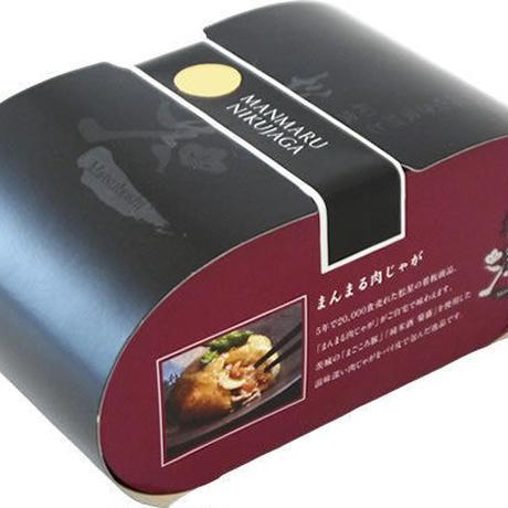 松星のまんまる肉じゃが~2ヶ入り~(冷凍)