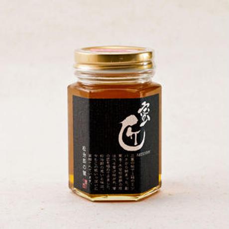 国産蜂蜜 蜜匠シリーズ 期間限定 「さくらんぼ」180g
