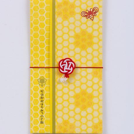 プチギフト FUKUSA (黄色)はちみつのど飴 れんげ味とレモン味の2袋入り