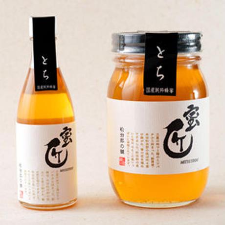 国産蜂蜜 -蜜匠シリーズ-  「とち」150g