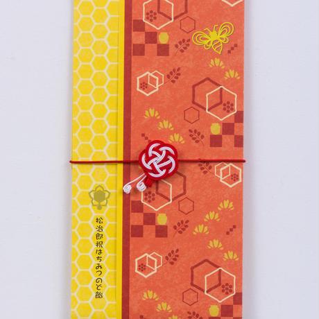 プチギフト FUKUSA (赤色)はちみつのど飴 れんげ味といちご味の2袋入り