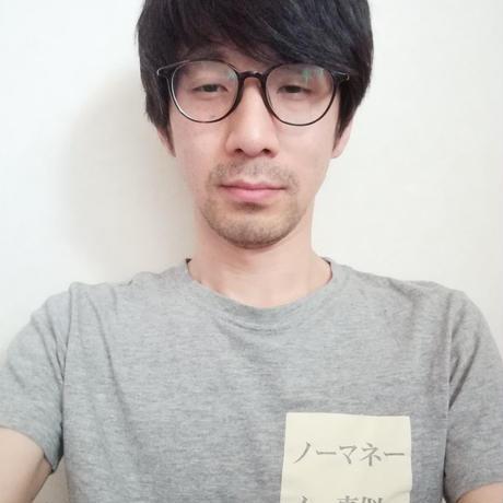 ノーマネーノー真似Tシャツ