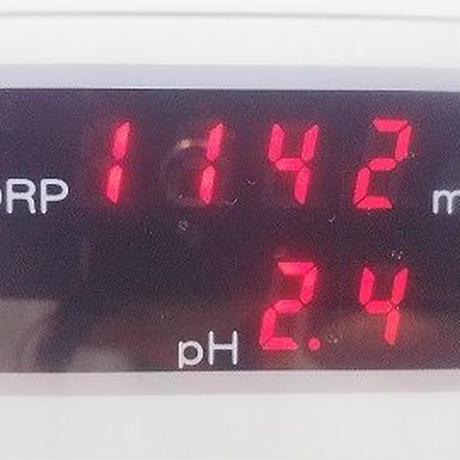 慈愛塩素さん  10L  コロナ対策・ウイルス除菌