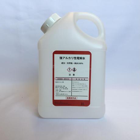 1L   強アルカリ性電解水    コロナ対策・ウイルス除菌・消臭・洗浄水