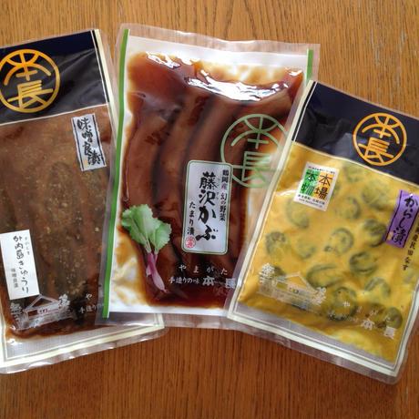 山形県・在来野菜のお漬け物 3点セット